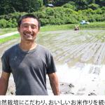 自然栽培農家 村田 光貴さんとの出会い