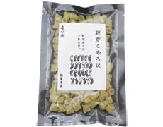 胚芽こめろに 自然栽培米ササニシキ胚芽米使用