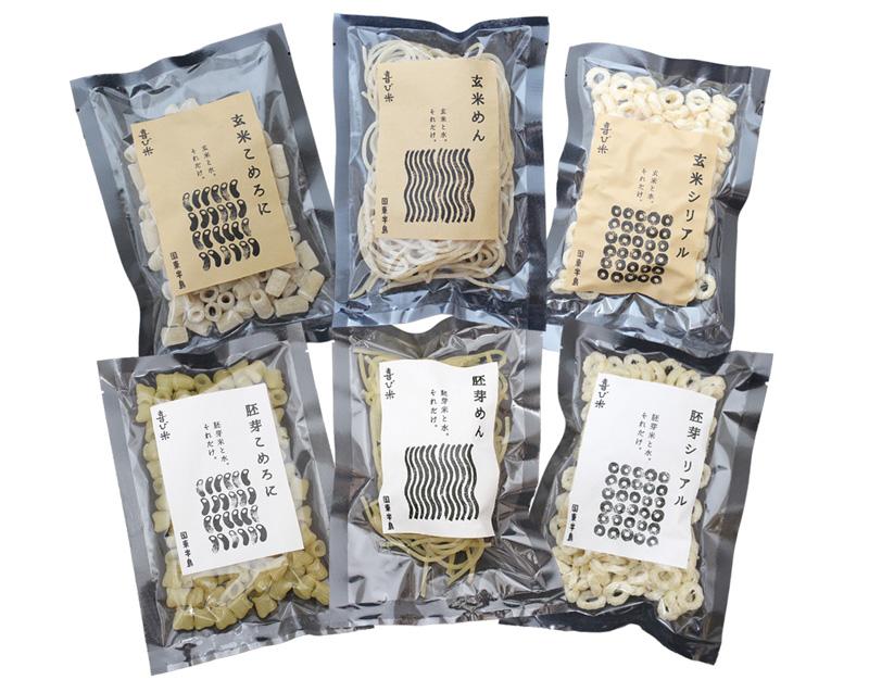 玄米麺・胚芽麺お試しセット
