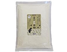 玄米粉 自然栽培米ササニシキ使用