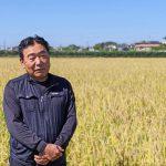 自然栽培米あきまさりを作る野田さんの自然栽培を始めるきっかけとは?