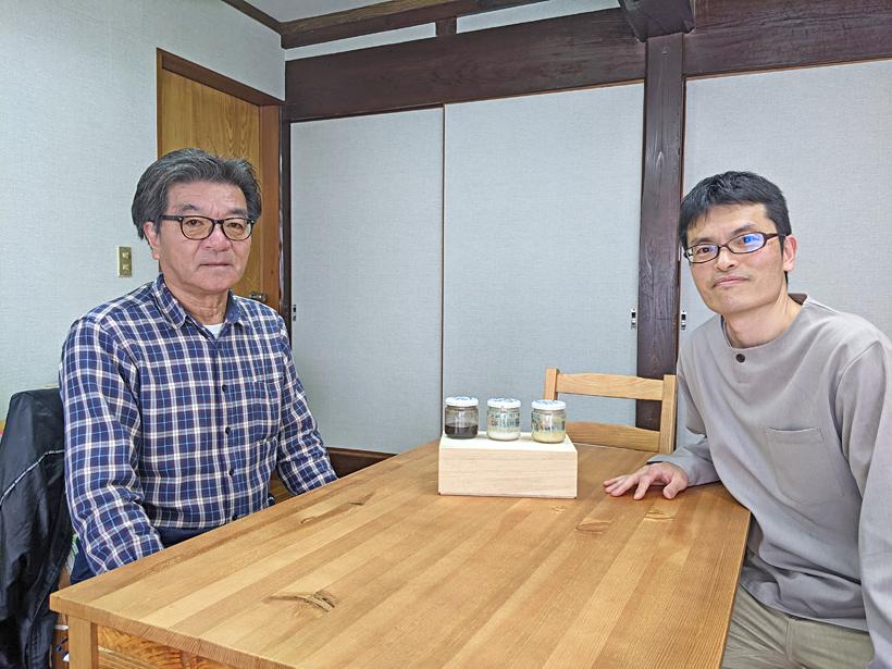 稲本薫と井田